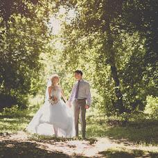 Wedding photographer Andrey Volovik (volandjoiandrey). Photo of 15.11.2013