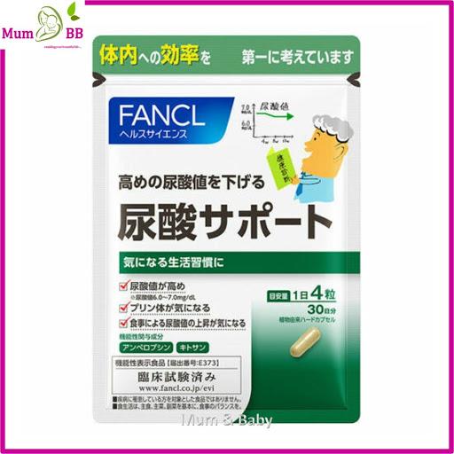 尿酸健營養素精華(膠囊)