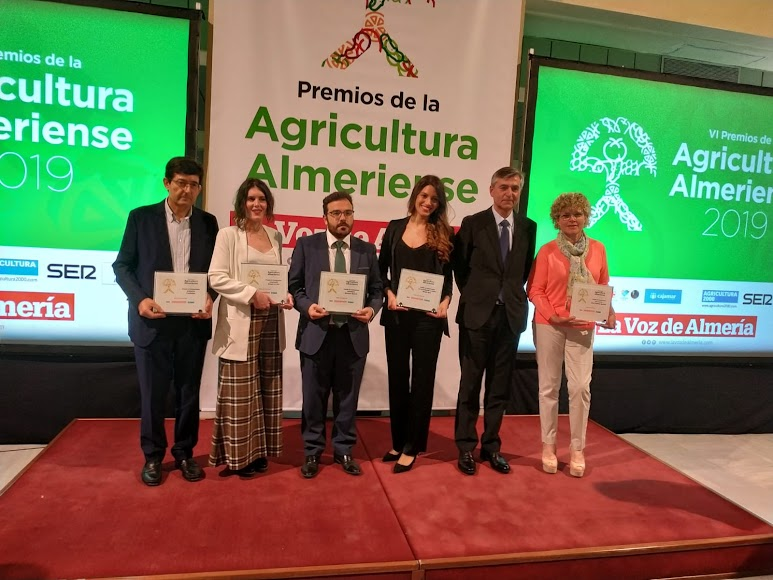 Galardonados en la VI edición de los Premios de la Agricultura Almeriense.