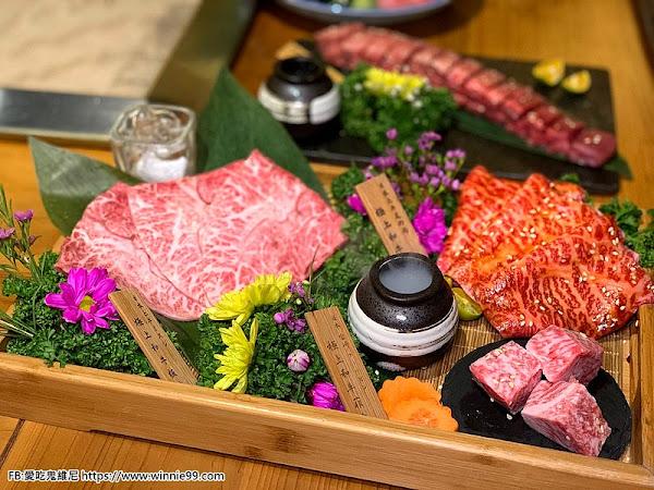 締藏和牛燒肉。二訪台中頂級和牛燒肉,這次直接挑戰日本A5前三的頂級近江牛,完全享受入口即化,擺盤猶如藝術,視覺味覺嗅覺全都享受到了!還有全程專人代烤的頂級服務