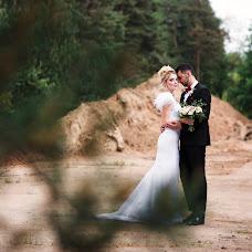 Wedding photographer Darya Doylidova (dariafotki). Photo of 13.05.2018