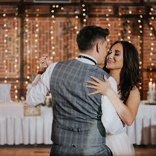 Wedding photographer Władysław Wojciechowski (vladwojciech). Photo of 18.09.2018