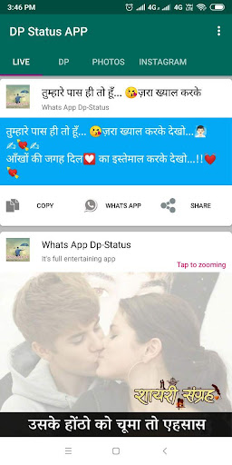 Hindi Dp, Images, Status, Shayari, Jokes For Whats  screenshots 2