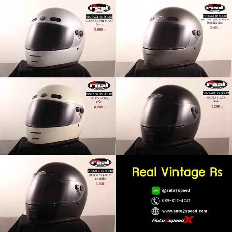 REAL VINTAGE RS SOliD สีพื้น หมวก วินเทจ คลาสสิค