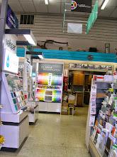 Photo: Paint displays