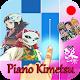 Piano Game For Kimetsu no Yaiba