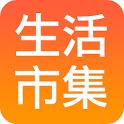 生活市集-全站免運 首購送500 icon