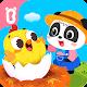 Baby Panda's Animal Farm (game)
