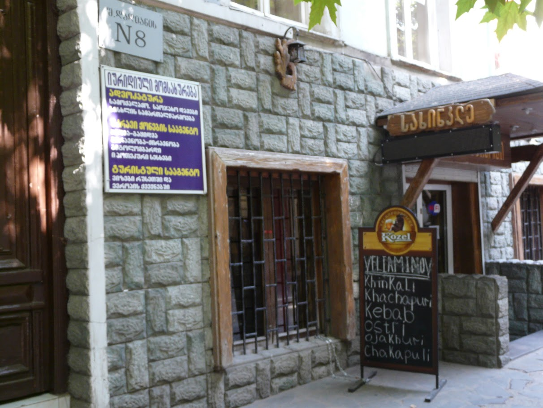 Кафе и рестораны в Тбилиси