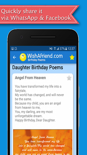 Birthday Poems Greeting Cards Images Collection Screenshot 9
