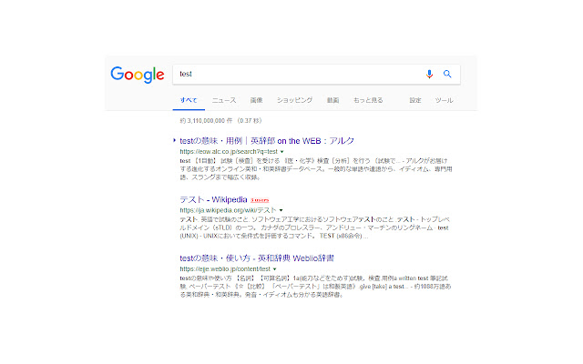 fake-google-keyboard-shortcuts