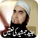 New Junaid Jamshed Naats Free icon