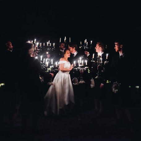 Wedding photographer Fiona Walsh (fionawalsh). Photo of 04.12.2017