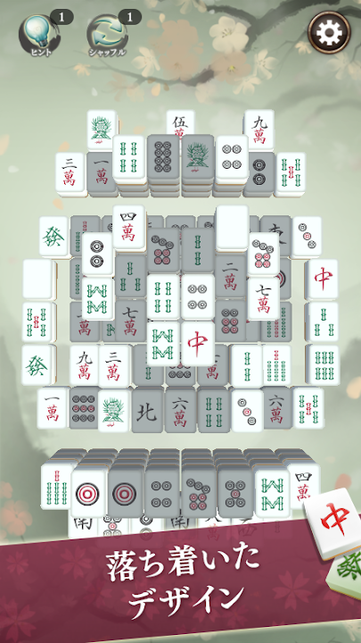 play free online classic mahjong solitaire now