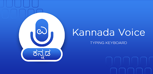 Kannada Smart Voice Typing Keyboard on Windows PC Download