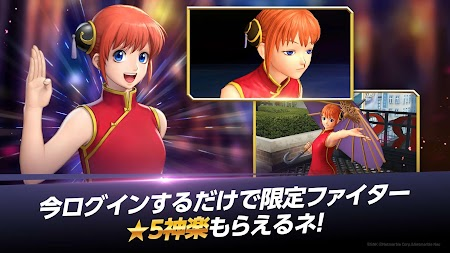 KOF ALLSTAR APK screenshot thumbnail 23