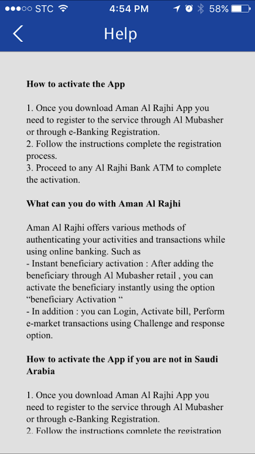 Aman Al Rajhi- screenshot