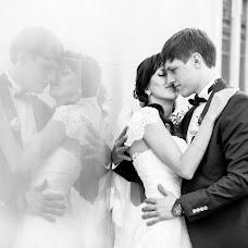 Wedding photographer Mikhail Levchenya (MywedVIP). Photo of 22.11.2015
