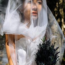 Wedding photographer Dasha Vasileva (Dashkinn). Photo of 02.09.2016