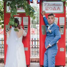 Wedding photographer Alya Allokha (alyaalloha). Photo of 28.12.2017