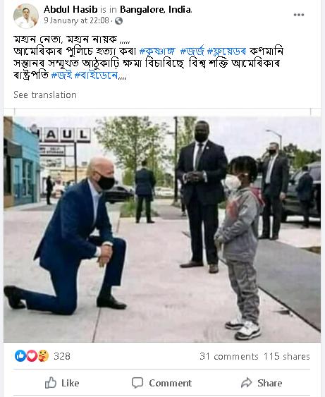 Biden floyd FB.png