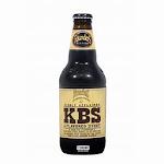 Founders KBS Tapping & Bottle Release