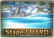 共闘H-Stage3