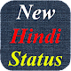 New Hindi Status for PC-Windows 7,8,10 and Mac