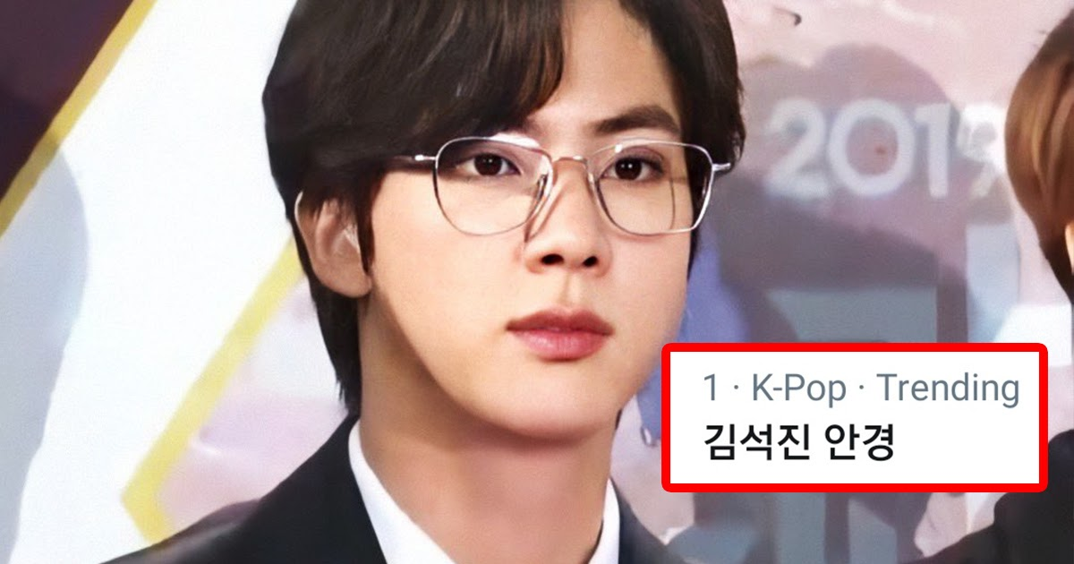 Bts Jin S Visuals In Glasses Was So Powerful It Trended At 1 On