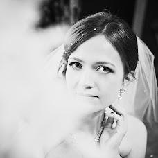Wedding photographer Galina Gavrikova (GalinaGavrikova). Photo of 29.04.2014