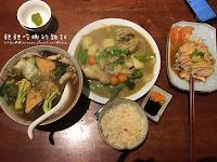 巴巴娘惹南洋料理餐廳