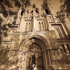 Wedding photographer Aleksey Mankov (AlexM). Photo of 16.05.2016