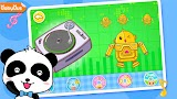 My Little DJ Apk Download Free for PC, smart TV