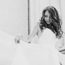 Wedding photographer Anna Nazareva (AnnNazareva). Photo of 11.08.2016