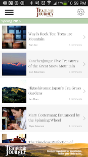 Tea Journey Magazine- screenshot thumbnail