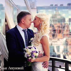Wedding photographer Natalya Logunova (Natalitula). Photo of 28.08.2015
