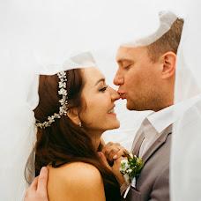 Fotógrafo de casamento Dmitriy Efremov (beegg). Foto de 27.06.2019