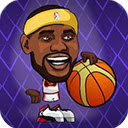 Basketball Legends Unblocked Game