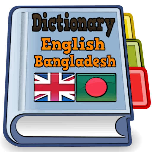 Eng To Bengali Translation – Daily Motivational Quotes