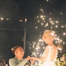 Wedding photographer Hieu Nguyen (hiuphoto). Photo of 22.08.2016