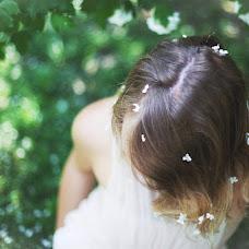 Wedding photographer Zhenya Putinceva (ZhenyaPutintseva). Photo of 03.05.2015