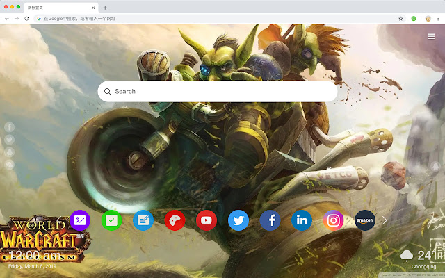World of Warcraft Popular HD New Tabs Themes