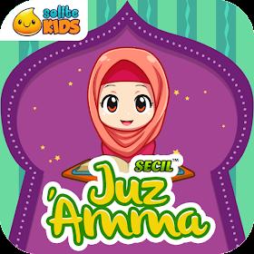 Juz Amma + Suara