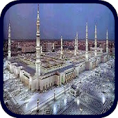 Madina Wallpapers