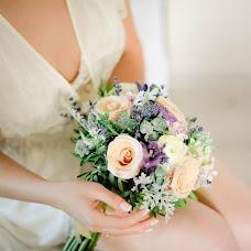 Wedding photographer Viktoriya Demidenko (VikaDemy). Photo of 09.01.2018