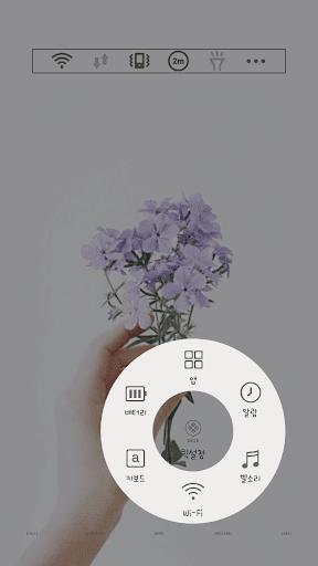 無料个人化AppのPurple flowerドドルランチャのテーマ 記事Game