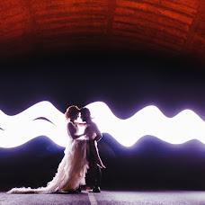 Vestuvių fotografas Andreas Tsiartas (atsiartas). Nuotrauka 21.01.2019