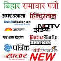 Bihar News icon