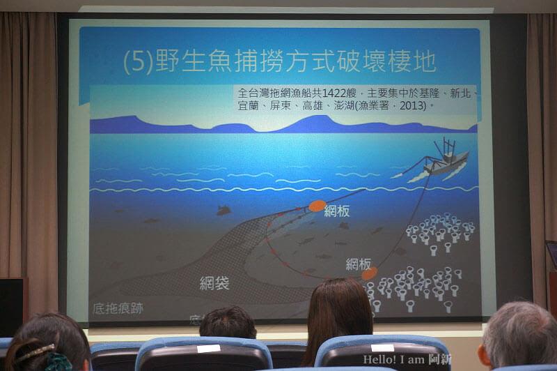 台江攜遊記之半日漁夫鮮體驗-39