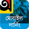 ICT Mobile Learning icon